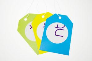 Printed Swing Tags